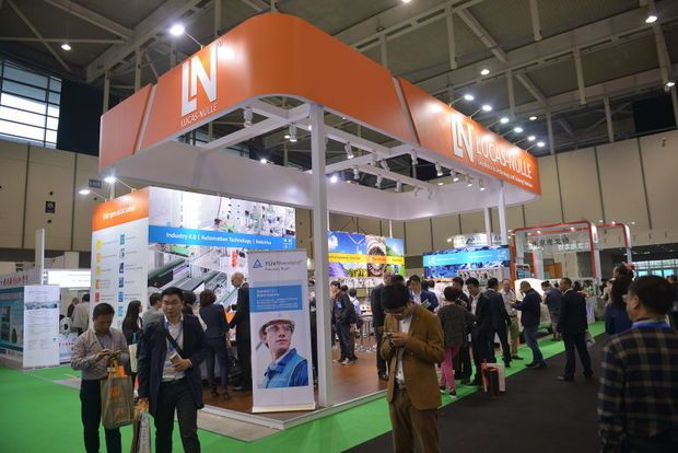 Premiere: new technology from LN, presented for the first time at Education Plus in Nanjing